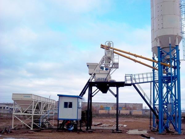 concrete batching plant for sale